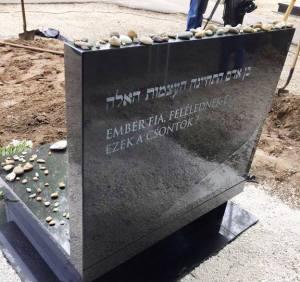 A Margit Hídi áldozatok síremléke a Kozma utcai Zsidó Temetőben (2016. április 15.)